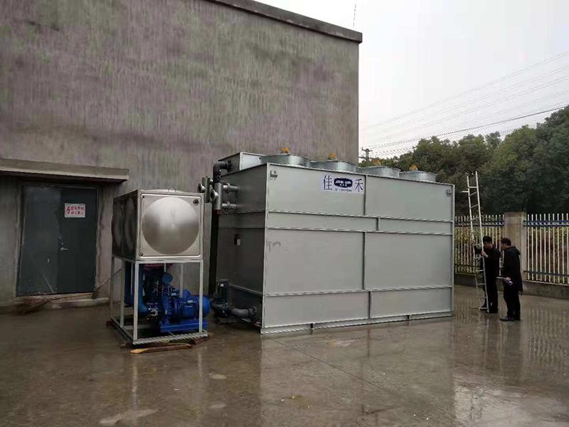 化工行业用闭式冷却塔